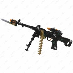Mitraillette vibrante TOY GUN BLAZE...