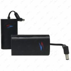 Batterie rechargeable pour gilet...